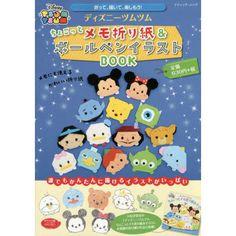 Disney Tsum Tsum Origami Book Folding Tsum Tsum by JapanPop