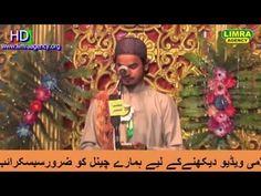 Youn to ay lakho payamber un k jaysa koi nahi hy - beautiful naat - New ...