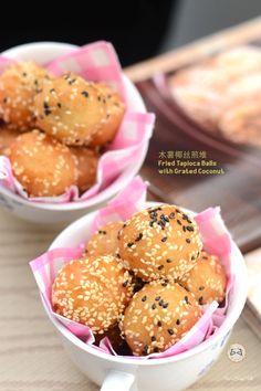 木薯椰丝煎堆 Fried Tapioca Balls with Grated Coconut