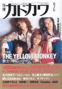 月刊カドカワ 1997年02月号 THE YELLOW MONKEY /Chara/PUFFY/Mr.Children - Book & Feel