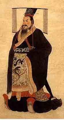 Qin Shi Huang.  Primer emperador chino.