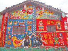 . 昨日は念願の場所に行けた . . #彩虹眷村 #虹の村 #台中 #台湾 #あと5時間で帰国  #今日は高雄散策 ❣ #台湾縦断の旅 . #rainbowvillage # #taichung #Taiwan # #trip #traveller #travelingram