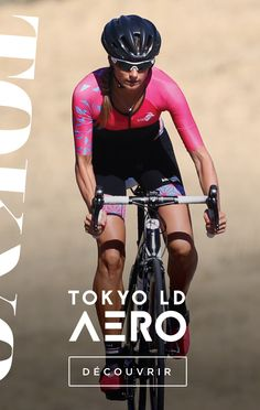 Women s triathlon suit Tokyo LD aero . Nice pink triathlon kit ofr  performance and design   79355ccf9