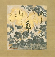 Poem by Kamo no Chōmei with Underpainting of Cherry Blossoms. Calligraphy by Hon'ami Kōetsu (Japanese, 1558–1637). Underpainting attributed to Tawaraya Sōtatsu (Japanese, died ca. 1640) Period: Momoyama period (1573–1615) Date: dated 1606