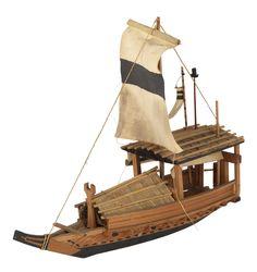 Service vessel; Boat - National Maritime Museum