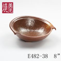 Japanese serving bowl&porcelain bowl E482-38  Size: diameter 8 inch