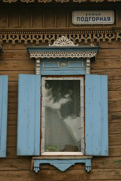 Great old window in Irkutsk, Irkutskaya Oblast, Russia.