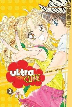 Used Ultra Cute Vol 2 English Manga