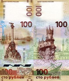 "Crimea 100 Rubles   Price: $10.00  Pick #: New   Year: 2015   Grade: UNC   Other Info: 2015 Bank Note of Year Nominee Coloration: Multicolored Depictions: Monument to the Scuttled Ships; ships and buildings in background; small depiction of painter - Ivan Konstantinovich; Memorial to the Heroic Defense of Sevastopol Note  Size: 6"" x 2 1/2"" Continent: Asia and the Middle East  Watermark: Catherine the Great"