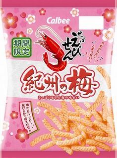japan shrimp chips | Rinkya Blog: Calbee Potato Chips- Sour Plum Shrimp, Strawberry?