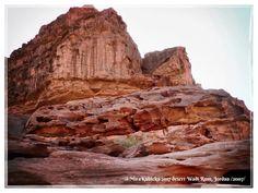 #wadirum #wadirumjordan #wadirumdesert #desert #jordan #travel #trek #history #sun #myphoto #photo #photography #nomad #holiday #stone