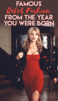 Famous Celeb Fashion From the Year You Were Born