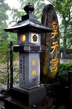 Shintoism in Japan