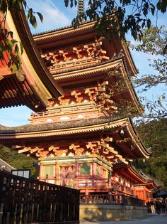 the Kyoto Imperial Palace and Nijo Castle - Autumn in Kyoto