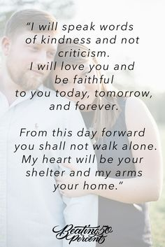From this day forward ...