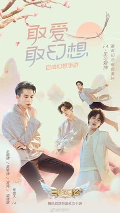 178 Best Chinese tv shows & movies images in 2019   Chinese