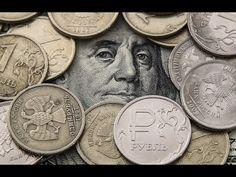 Эффект девальвации рубля исчерпан — Ru24.Top
