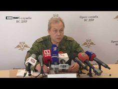 Украинские каратели за сутки почти 2 500 раз открыли огонь по прифронтовым территориям ДНР - YouTube