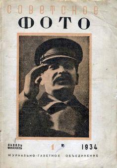 Советское фото, вып. 01, 1934 г.