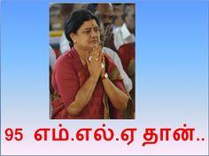 சசிகலா வசம் 95 எம்.எல்.ஏக்கள்தான்  Tamil Live News Today   Latest Political NewsSubscribe : https://www.youtube.com/channel/UC-XPD8hE6q_CLajnURdj-YA Please Subscribe ... source... Check more at http://tamil.swengen.com/%e0%ae%9a%e0%ae%9a%e0%ae%bf%e0%ae%95%e0%ae%b2%e0%ae%be-%e0%ae%b5%e0%ae%9a%e0%ae%ae%e0%af%8d-95-%e0%ae%8e%e0%ae%ae%e0%af%8d-%e0%ae%8e%e0%ae%b2%e0%af%8d-%e0%ae%8f%e0%ae%95%e0%af%8d%e0%ae%95%e0%ae%b3/