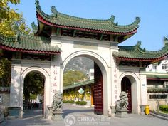 South Putuo Temple -- Xiamen, China: This was the temple on our campus!