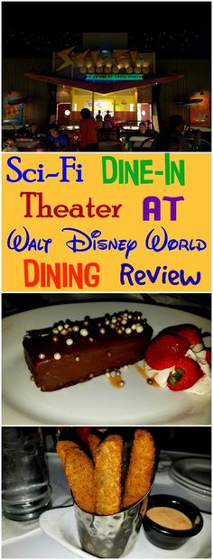 Sci-Fi Dine-In Theater is located inside Hollywood Studios. Here is my full review of this Walt Disney World restaurant.