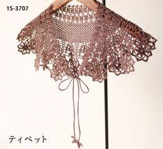 #crochet - free pattern Crochet Jacket #2dayslook #fashion #nice #CrochetJacket www.2dayslook.com