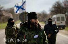 солнце: 205 сербских добровольцев прибыли на подмогу в ДНР...