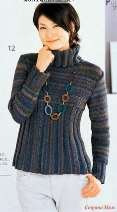 """Woman's Handknit"" № 2717 Pull Crochet, Crochet Jumper, Sweater Knitting Patterns, Easy Knitting, Knit Patterns, Knit Crochet, Knit Fashion, Womens Fashion, Knit Jacket"