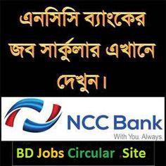 NCC Bank Job Circular 2016; National Credit and Commerce Bank Ltd Job Circular…