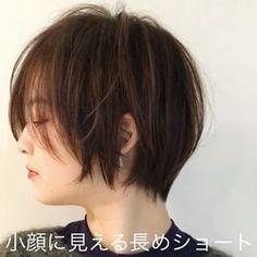 襟足 Short Bob Hairstyles, Girl Hairstyles, Short Curly Hair, Curly Hair Styles, Pixie Styles, Short Cuts, Hair Looks, My Hair, How To Look Better