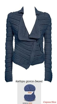 Terrific Totally Free knitting patterns for women Popular Free Knit Jacket Patterns Crochet Bolero, Crochet Jacket Pattern, Crochet Coat, Crochet Cardigan, Crochet Clothes, Knitting Patterns Free, Free Knitting, Crochet Patterns, Shawl Patterns