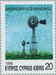 Stamp: Windmills (Cyprus) (Mills of Cyprus) Mi:CY 888 Windmills, Stamp Collecting, Cyprus, Postage Stamps, British, Culture, Commonwealth, Provence, Asia