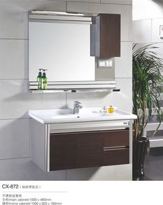 Pic On small bathroom wall cabinets small vanities for bathroom small wall cabinets for bathroom