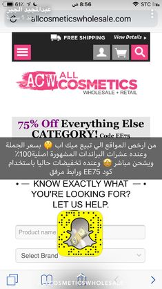 Internet Shopping Sites, Best Online Shopping Websites, Handbags Online Shopping, Sites Online, Online Fashion Stores, Online Shopping Clothes, Online Boutiques, Beauty Care Routine, Iphone App Layout