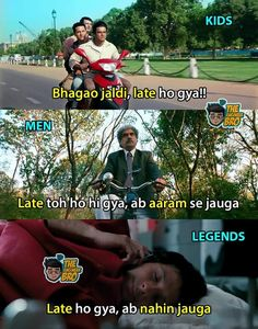 And I am the legend😂😎 Funny Jokes With Images, Latest Funny Jokes, Most Hilarious Memes, Funny Jokes In Hindi, Funny School Jokes, Very Funny Jokes, Really Funny Memes, Funny Qoutes, Crazy Funny Memes
