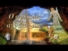 π. Ελπίδιος: Ο φύλακας άγγελος μου - YouTube Archangel Michael, Faith, Books, Movies, Movie Posters, Painting, Libros, Films, Book