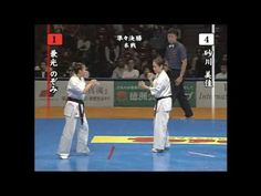 Look at what Kyokushin has done for women. Sosai Masutatsu Oyama would be pleased to see how his art has empowered women to be some of the toughest fighters on the planet. omens highlight of the All Japan. Self Defense Women, Self Defense Tips, Kyokushin Karate, Empowered Women, Martial Artist, Kickboxing, Women Empowerment, Highlight, Japan