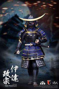 continued from previous toy blog post HERE ...   Date Masamune was a regional strongman of Japan's Azuchi–Momoyama period through early Edo ...