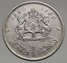1960 MOROCCO King Sultan MOHAMMED V Silver 1 Dirham Coin Coat-of-Arms i56717