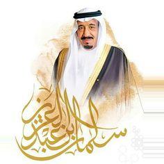 King Salman Iphone Wallpaper Sky, Black Wallpaper, Wallpaper Backgrounds, King Salman Saudi Arabia, Ksa Saudi Arabia, National Day Saudi, Arabian Costume, Eid Mubarak Vector, Paper Doll House