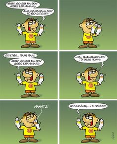 Funny Greek, Comics, Instagram Posts, Minions, English, Happy, Humor, The Minions, Ser Feliz