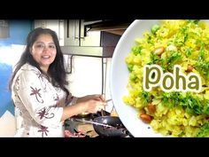 Poha Recipe (Flattened Rice)   Instant and Easy   Ten Minutes Cooking with Samta Sagar - YouTube Poha Recipe, Ten Minutes, Indian Food Recipes, Porn, Rice, Cooking Recipes, Snacks, Breakfast, Girls