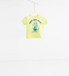 """"""" Happy with my Mom"""" T-shirt-View all-T-SHIRTS-BABY BOY 