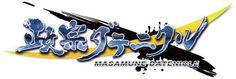 Gainax producirá una serie cortos de Anime sobre el señor de la guerra Date Masamune.