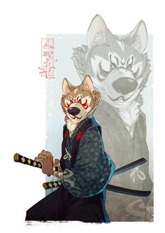Varietats: Samurai Dogs by David Garrido