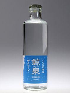 鯨泉 262円