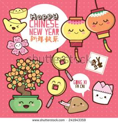 Chinese New Year cute cartoon design elements. Chinese translation:  Happy Chinese New Year & Good Fortune - stock vector