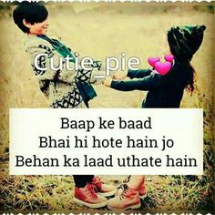 44 Best Bro Sis Love Images Brother Sister Quotes Hindi Quotes