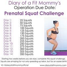 Diary of a Fit Mommy | How to Speed Up Labor: Do Squats During Pregancy! | http://diaryofafitmommy.com #weightlossmotivation